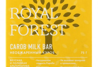 Молочный шоколад Royal Forest из необжаренного кэроба